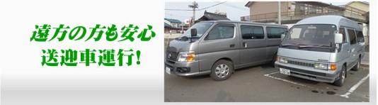 大沼学院は宮城県内の仙台、仙塩、黒川地区を対象に、学習塾を運営しています。